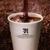 セブンカフェ、日経優秀製品2013でいい賞を取ったらしい