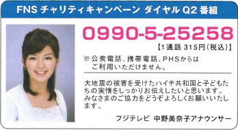 20140110_28