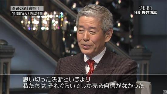 20140117_18