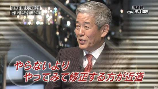 20140117_25