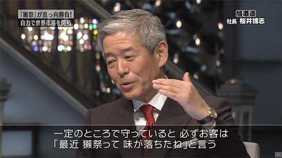 20140117_29