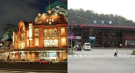 賑やかな大都会「東京都」と静寂の田舎「山口県」