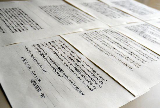 佐村河内氏の謝罪文「3年前から聴力が回復してきた」にまたまた疑惑