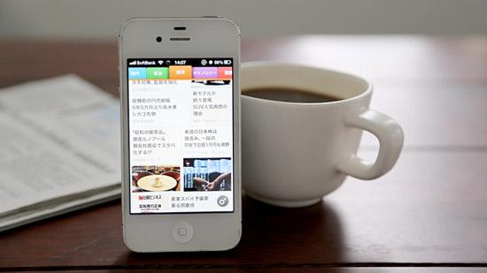 ニュースアプリ「SmartNews」の大人気の理由がわかんない