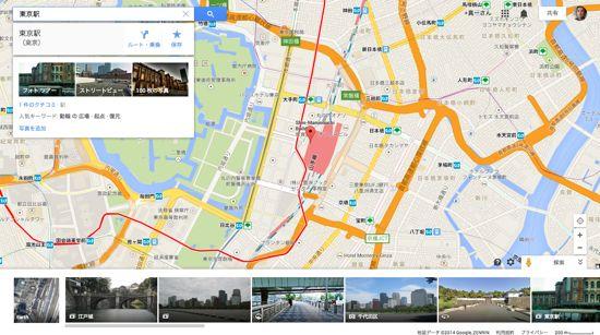 新しくなった「Googleマップ」が色々すごすぎて、もうついていけない