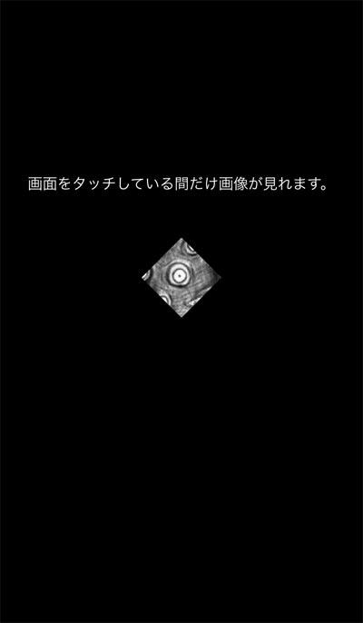 20140305_5