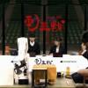 [ #shogi ] いよいよ第3回電王戦開幕、習甦が菅井五段を破りコンピュータ先勝