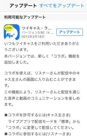 20140319_11