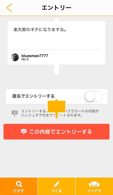 20140503_4