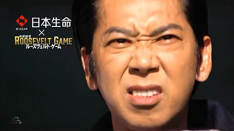 TBSドラマ「ルーズヴェルト・ゲーム」と日本生命の60秒コラボCMが良い