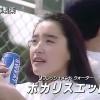 Mステ6/20放送「ちょっと懐かしい夏のCMランキングBEST10」まとめ