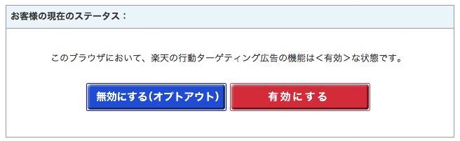 20140719_3