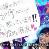 """AKB48の新曲「心のプラカード」MVが""""恋チュン""""の二番煎じを狙ってる!"""