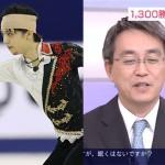 メディアの方へ!「NHK杯の羽生」はフィギュアか将棋かを明記してほしい!