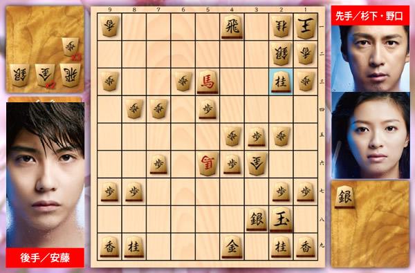 20141213_shogi3