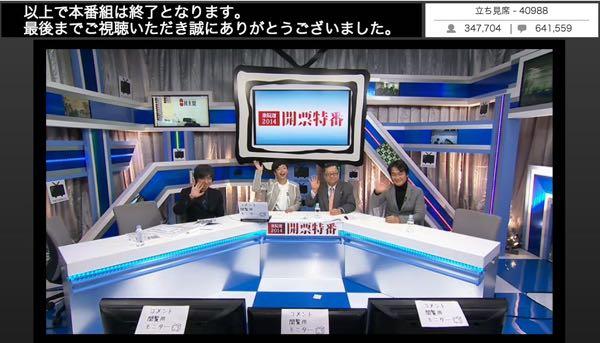 20141215_2