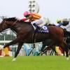 [競馬予想] 安田記念、世界No.1の馬が実力を魅せる!