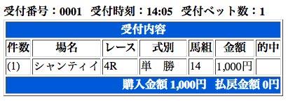 20161002_2