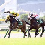 [競馬予想] 大混戦のスプリンターズS、夏の上り馬が下克上を果たす!