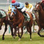 [競馬予想] 天皇賞春、去年の秋の盾で激走したこの馬から!