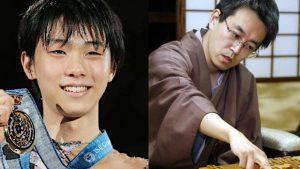 男子フィギュア金メダル・羽生結弦と将棋界レジェント・羽生善治の奇跡の関係
